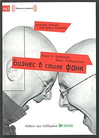 book638